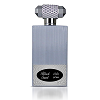 Black Sand - Eau  De Parfum (100ml) by Nabeel - Exquisite Collection