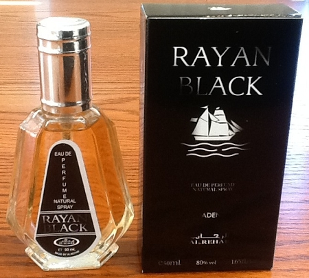 Rayan Black - Al-Rehab Eau De Natural Perfume Spray - 50 ml (1.65 fl. oz)