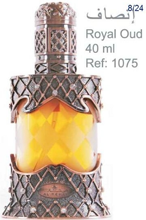 Royal Oud - Fancy Perfume Spray (40ml) by Al-Rehab