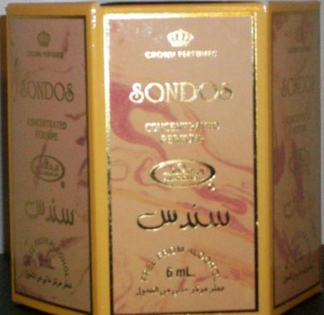 Sondos - 6ml (.2oz) Roll-on Perfume Oil by Al-Rehab (Box of 6)