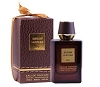 Brown Leather - Men -  Eau De Parfum - 100ml (3.3 Fl. oz) by Fragrance World