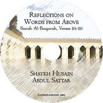 Reflections on Words from Above: Surah Al-Baqarah (Audio CD)