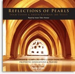 Reflections of Pearls (Audio Book)