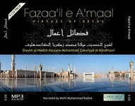 Fazaa'il Amaal (Audio Book 5 CD set)