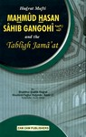 Hadrat Mufti Mahmud Hasan Gangohi and the Tabligh Jama'at