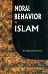 Moral Behaviour in Islam