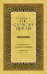 The Meaning of the Glorious Qur'an (Pickthall - English/Arabic)