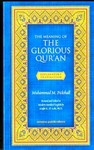 Quran Translation - English