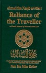 Reliance of the Traveller (Umdat al-Salik)