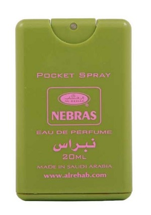 Nebras - Pocket Spray (20 ml) by Al-Rehab