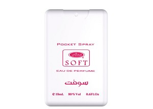 Soft - Pocket Spray (20 ml) by Al-Rehab