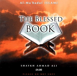 The Blessed Book (CD)