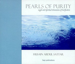 Pearls of Purity: Legal and Spiritual Dimensions of Purification (Audio CD)