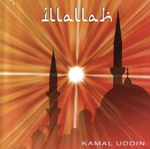 Illallah - Nasheed album by Kamaluddin (CD)