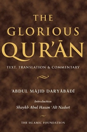 The Glorious Qur'an —Text, Translation & Commentary