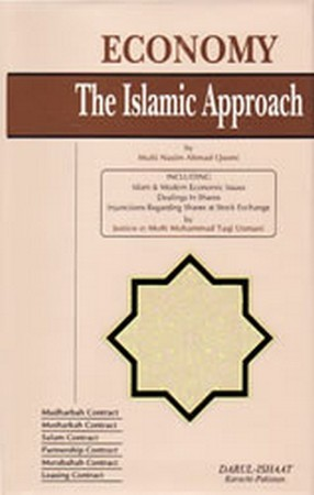 Economy: The Islamic Approach