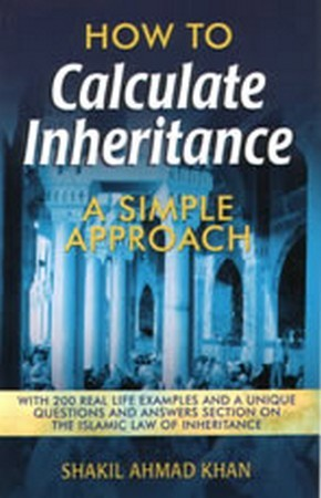 How to Calculate Inheritance - A simple Approach