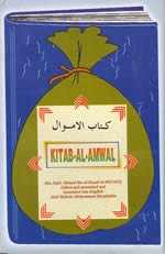 Kitabul Amwal (Classical Book on Islamic Finance)