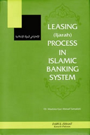islamic banking system in islamic and