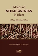 Means of Steadfastness in Islam
