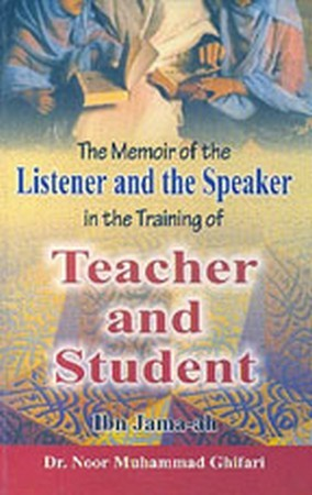 The Memoir of the Listener & the Speaker in the Training of Teac