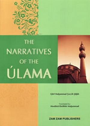 The Narratives of the Ulama