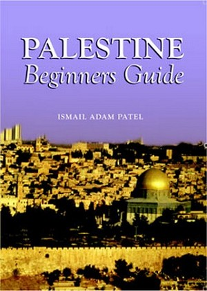 Palestine Beginner's Guide