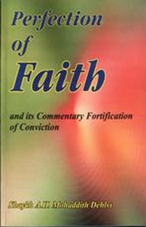 Perfection of Faith
