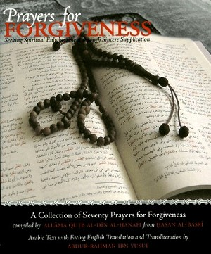 Prayers for Forgiveness (Softcover)