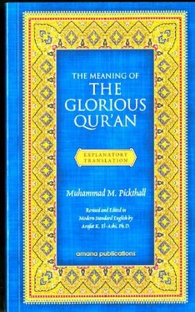 The Meaning of the Glorious Qur'an (Pickthall) English Only