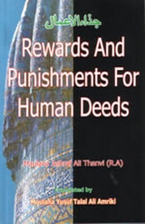 Rewards and Punishment for Human Deeds