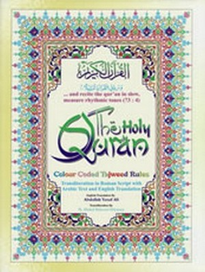 The Holy Quran (Color Coded, w Translation and Transliteration)