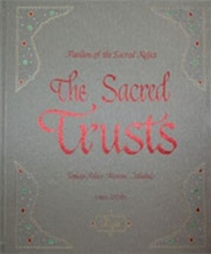 The Sacred Trusts: Pavilion of the Sacred Relics