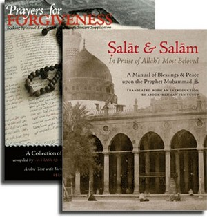 Salat & Salam / Prayers for Forgiveness Set