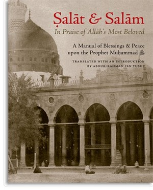 Salat & Salam: In Praise of Allah's Most Beloved (Softcover)