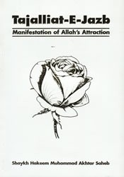 Tajalliat-e-Jazb - Manifestation of Allah's Attraction