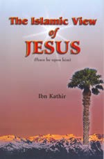 Islamic View of Jesus (Peace be Upon him)