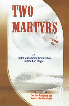 Two Martyrs
