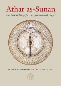 Athar as-Sunan: The Book of Proofs For Purification and Prayer