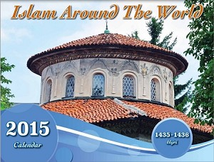 2015 Islamic Calendar (Al-Anwar- Islam Around the World)