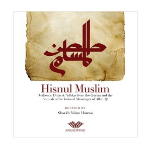 Hisnul Muslim -Audio CD