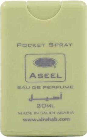 Aseel - Pocket Spray (20 ml) by Al-Rehab