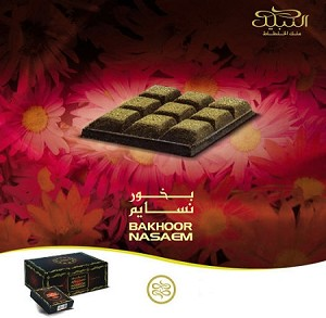 Bakhoor Nasaem Incense (40gm) by Nabeel