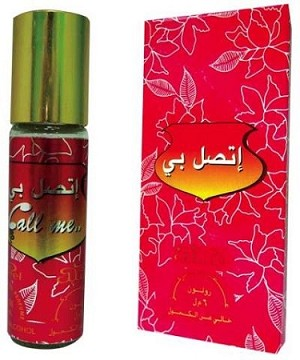 Call Me  (Etisalbi) (6 ml) - 6ml Roll On Perfume Oil by Nabeel