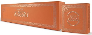 Bakhoor Nabeel Incense (Box of 12) (Formerly Bakhoor Touch Me)