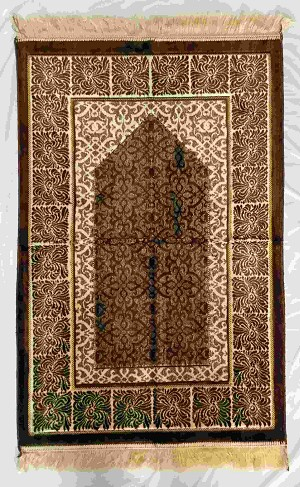 Turkish Prayer Rugs -  SA-D2 Brown - Spiegel - Plush