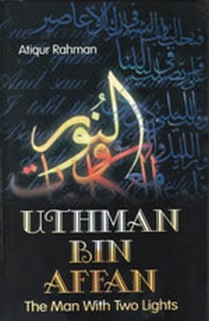 Uthman Bin Affan - The Man with two Lights